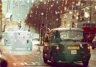 下雨天孕妇出门需要注意什么 孕妇下雨天出门要带什么东西