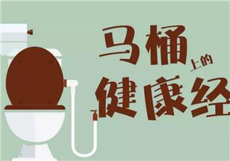 孕妇用蹲厕还是马桶好 马桶更安全蹲厕更卫生