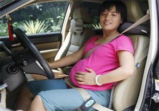 怀孕孕妇怎么开车 孕妇正确开车方法