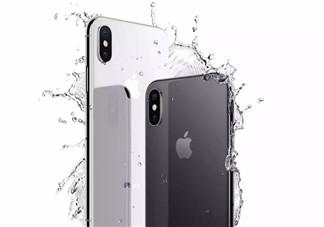 iPhone 8和iPhone x机型配置对比分析 iPhone 8和iPhone x哪个好