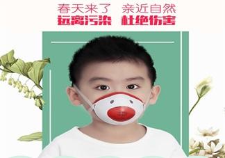 孩子防雾霾口罩怎么选 朗沁儿童防雾霾口罩测评