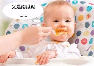孩子这也不吃那也不吃太挑食 这些食谱做出来保证他都爱吃