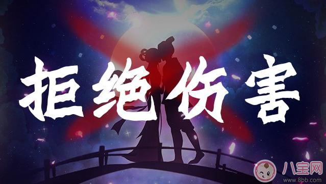2017七夕怎么假装自己不是单身 假装脱单方法