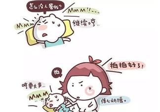 宝宝一夜要醒来几次 宝宝习惯性夜醒怎么办
