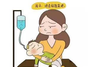宝宝经常输液的危害有哪些 哪些病宝宝不需要输液