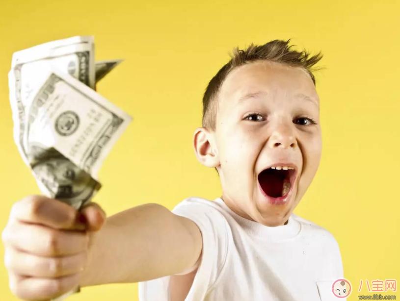孩子零用钱这么给才会觉得踏实 正确给零花钱姿势