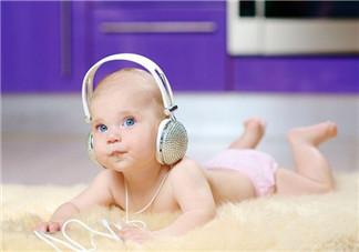 婴儿听<font color='red'>音乐</font>  帮助成长和发育