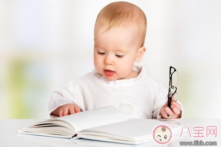 近视也会遗传吗 那么宝宝应该几岁眼保健