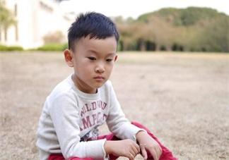 孩子自卑没自信怎么办 孩子没自信如何帮他克服