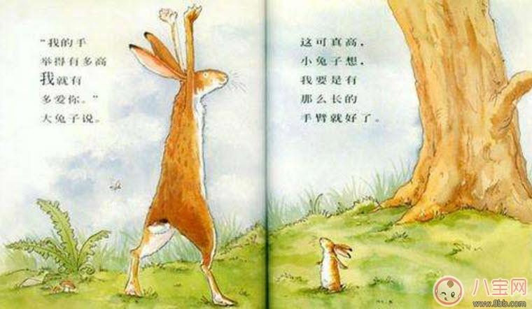 关于中秋节的绘本故事有哪些 适合宝宝看的有关月亮的绘本