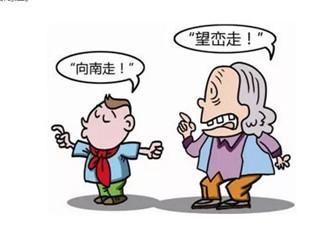 刚学<font color='red'>说话</font>的宝宝要不要和他说方言 家庭语言杂乱家长怎么教