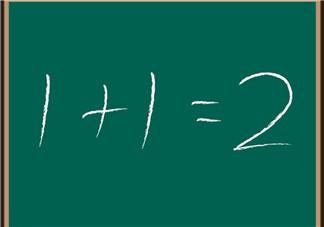 孩子算术能力要从小培养 如何教宝宝算数