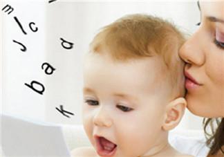 宝宝学<font color='red'>说话</font>了 在家里说普通话还是方言比较好
