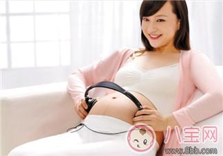 孕晚期的胎教音乐 助力宝宝成长