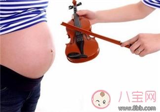 孕妈应该知道的胎教实用性知识