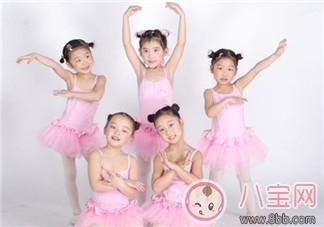 幼儿舞蹈<font color='red'>教案</font>大搜罗