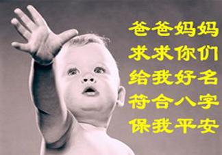 宝宝起名方法大全 宝宝取名思路大全