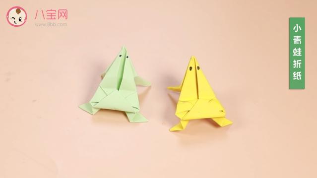 小青蛙折纸视频   青蛙折纸步骤教程