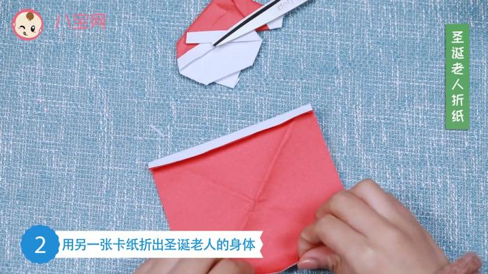 圣诞老人折纸视频教程 圣诞老人折纸步骤图