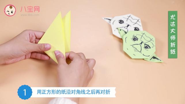 尤达大师折纸视频  尤达大师折纸步骤