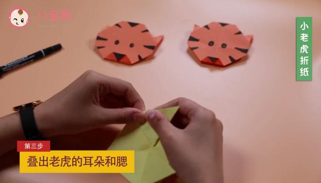 老虎折纸视频    立体老虎折纸教程