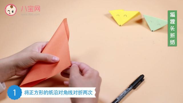 狐狸头手工折纸视频   教你折可爱的狐狸头