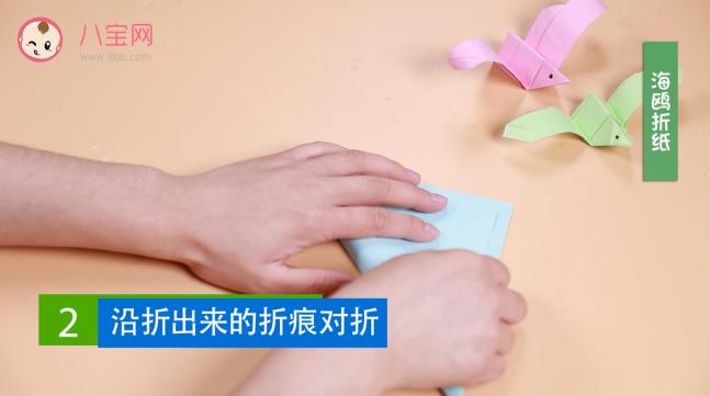 海鸥折纸视频教程  海鸥折纸步骤图解法