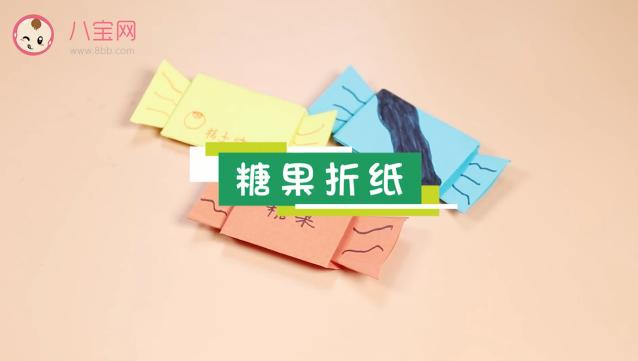 糖果折纸视频  糖果折纸步骤教程