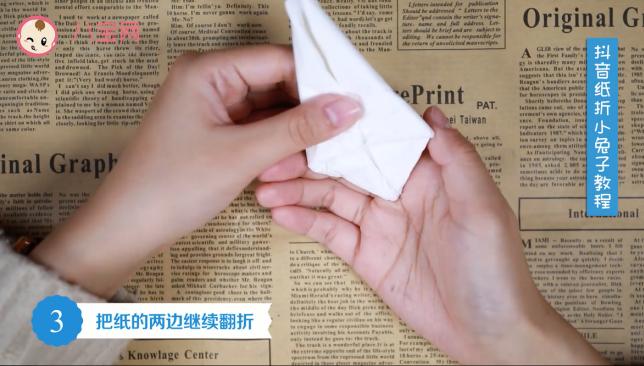 抖音纸折小兔子视频教程   抖音小兔子折纸步骤图