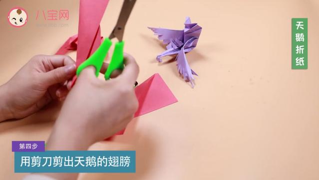 天鹅折纸视频   天鹅折纸步骤图解