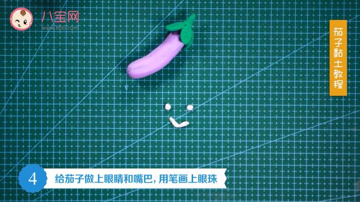 茄子粘土视频教程   手工粘土制作茄子步骤图