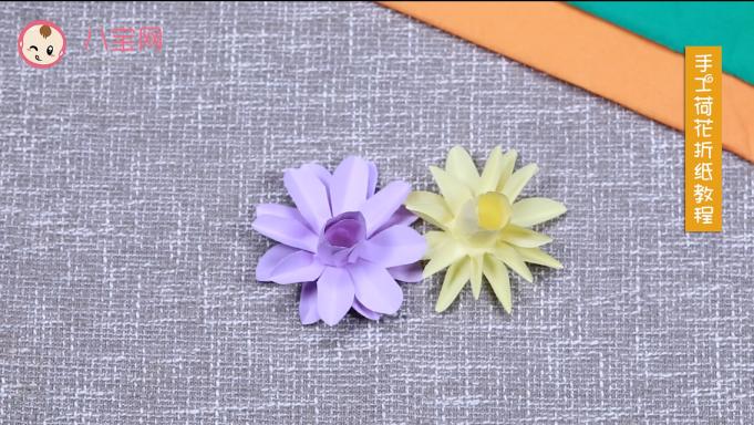 手工荷花折纸视频教程 手工荷花折纸图解